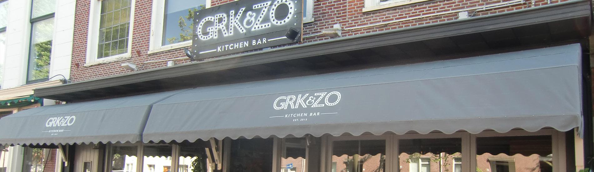 grk-en-zo-hip-grieks-restaurant-delft-2-entree